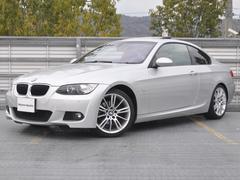 BMW320iMスポーツ黒革サンルーフ純正HDDナビ地デジキセノン