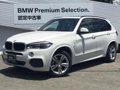 BMW X5xDrive 35d MスポーツセレクトPKGLEDライト
