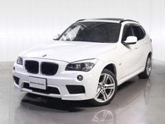 BMW X1sDrive 18i Mスポーツパノラマサンルーフキセノン