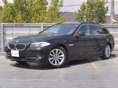 BMW523dブルーパフォーマンス ツーリングハイラインP黒革ナビ