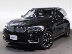 BMW X5xDrive 35d xラインベージュ革SRLEDライト