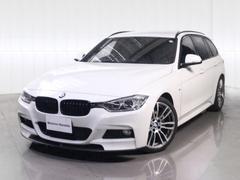 BMW320dツーリングMスポーツMブレーキOP19AWDアシスト