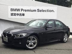 BMW318i MスポーツLEDライト純正18AW純正HDDナビ
