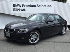 BMW318iMスポーツLEDヘッドライト禁煙車Dアシスト新純ナビ