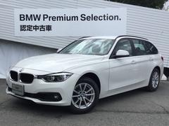 BMW318iツーリング新型ENGLEDライト新型ナビHDDナビ