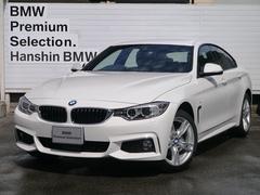 BMW420iグランクーペ Mスポーツ純HDDナビBカメDアシスト
