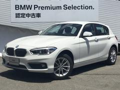 BMW118i新型ナビプラスPKGPサポート禁煙車LEDライト