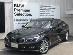 BMW750LiリアコンフォートPKGリモートパーキング1オーナー