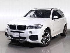 BMW X5xDrive35dMスポーツ セレクトPKGLED黒革SR