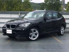 BMW X1sDrive20iMスポーツ 4気筒TBiストップキセノン