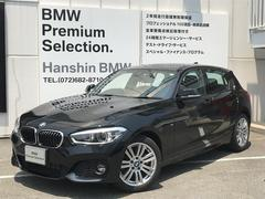 BMW 118d MスポーツHDDナビLEDライトバックカメラPDC
