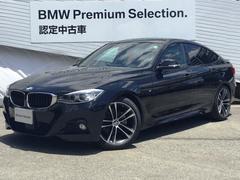 BMW320iグランツーリスモ Mスポーツ赤革ACCOP19AW