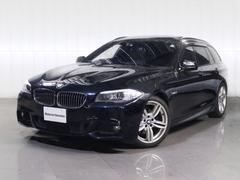 BMW528iツーリングMスポーツPKG 2000ccターボレザー