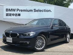 BMW320iラグジュアリー新型iドライブ黒革シートヒーターETC
