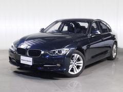 BMW320dスポーツ DアシストACC純正ナビBKカメラキセノン