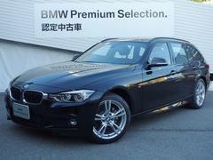 BMW318iツーリング Mスポーツ純HDDナビLEDライトETC