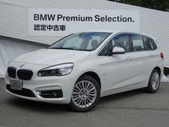 BMW218iグランツアラー 革シートPシート純HDDナビ純AW