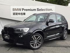 BMW X320dMスポ後LCIOP19インチAWPトランク地デジ1オナ