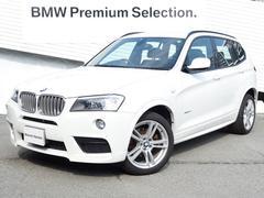 BMW X3xDrive 28i MスポーツパッケージOP19AWHDD
