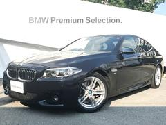 BMW523i MスポーツHDDナビ地デジ1オーナーパドルシフト