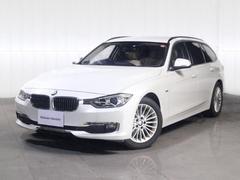 BMW320dTラグジュアリーHDDナビ地デジBカメラベージュ革
