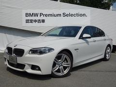 BMW523dMスポーツ1オーナLEDライト2年保証ACC19AW