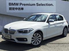 BMW118i セレブレーションEDマイスタイル限定車LED黒レザ