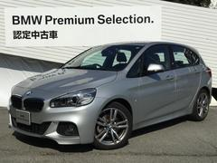 BMW218iアクティブツアラー MスポーツLEDライトHDDナビ