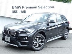 BMW X1xDrive 18d xラインLEDライト禁煙車Bカメラ