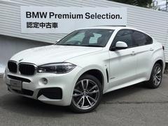 BMW X6xDrive 35i Mスポーツ1オーナサンルーフ黒レザー