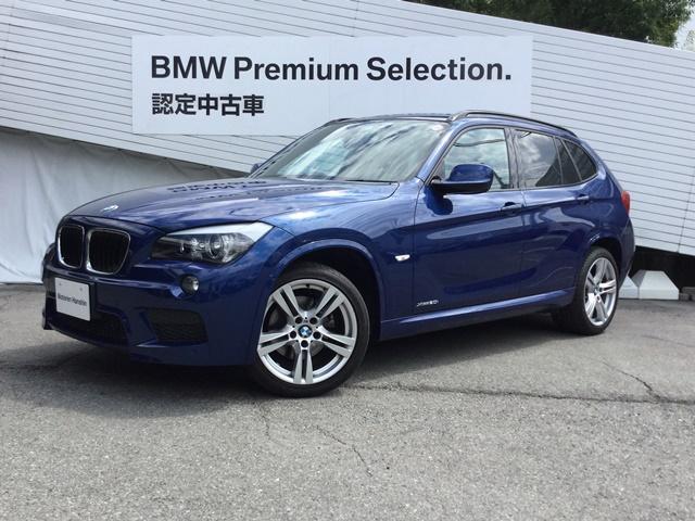 BMW xDrive 20i Mスポーツ1オナナビPKGキセノン