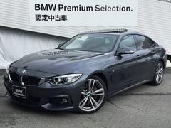 BMW435iグランクーペ Mスポーツ認定保証直6TB赤革SR