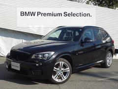 BMW X1sDrive 20i Mスポーツ認定保証4気筒TB電動PS