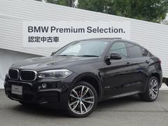 BMW X6xDrive 35iMスポーツ認定2年保証SRセレクトPKG