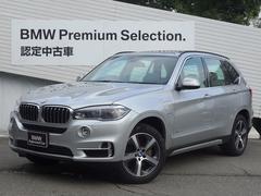 BMW X5xDrive 40eリアエンターセーフティPセレクトP1オナ