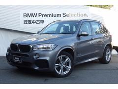 BMW X5xDrive 35d Mスポーツ認定保証セレクトPKGLED