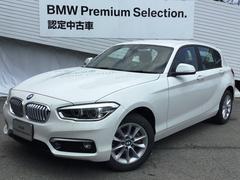 BMW118d スタイルパーキングサポートコンフォートパッケージ