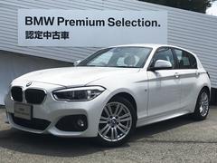 BMW118i MスポーツパーキングサポートLEDフォグETC