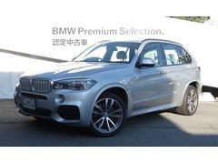 BMW X5xDrive 40e MスポーツセレクトPKGサンルーフ