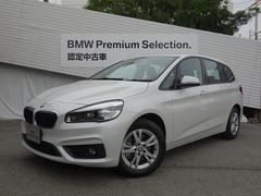 BMW218dグランツアラープラスPKGLEDライトミラーETC