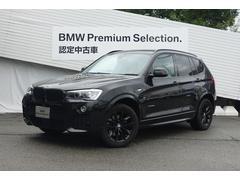 BMW X3セレブレーションエディションブラックアウト310台限定SR