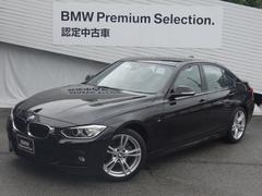 BMW320d Mスポーツ認定中古車ACCインテリセーフティー