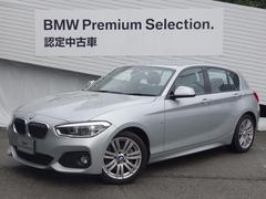 BMW118d MスポーツPサポHDDナビインテリセーフティー
