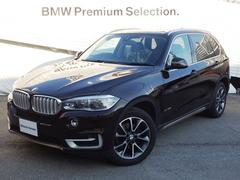 BMW X5xDrive 35dLEDライト認定保証1オーナー純正ナビ