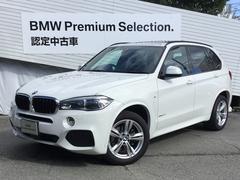 BMW X5xDrive 35dMスポーツセレクトPKGLEDライトSR