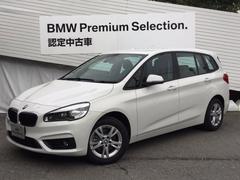 BMW218iグランツアラーコンフォートPKGプラスPKGLED