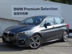 BMW225i xDriveATMスポーツ4WDインテリセーフティ