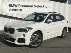 BMW X1xDrive 18d MスポーツアクティブセーフティーETC