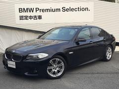 BMW523i Mスポーツパッケージハイライン黒革SR1オーナー