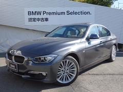 BMWアクティブハイブリッド3ラグジュアリー認定保証SRベージュ革